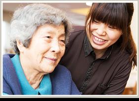 介護事業 Care